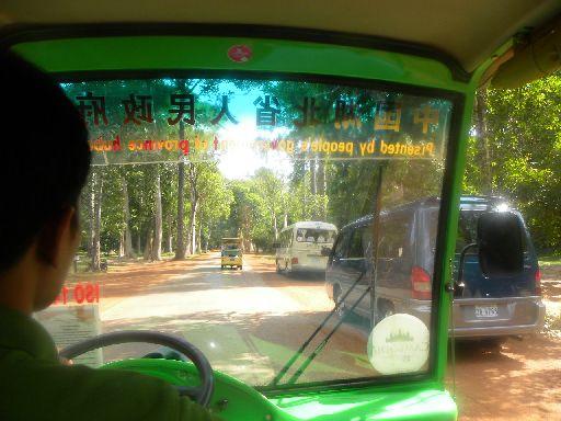 6,13電気バス.jpg